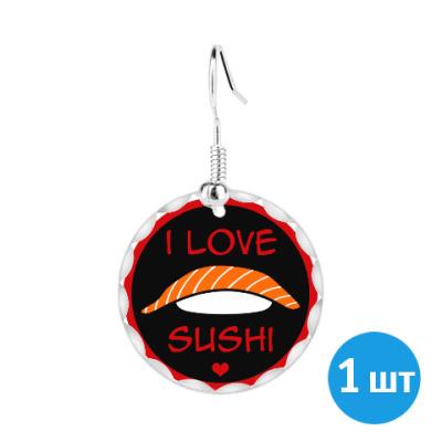 Серьги Я люблю суши