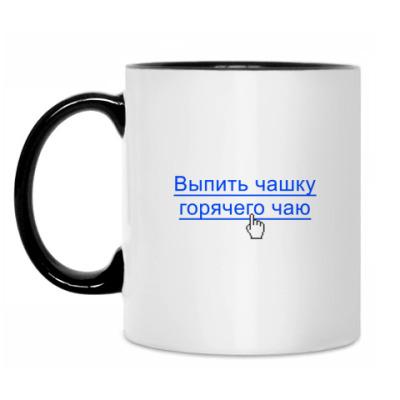 Кружка Выпить чаюкофе