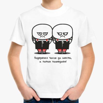 Детская футболка Труляля и Траляля