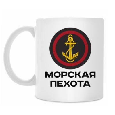 Кружка Морская пехота