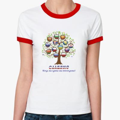 Женская футболка Ringer-T Славяне