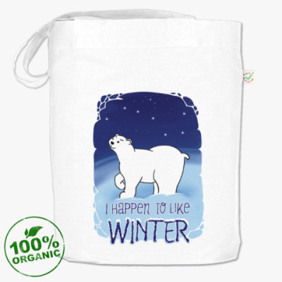 Сумка I Happen to Like Winter: и все-таки мы любим зиму!