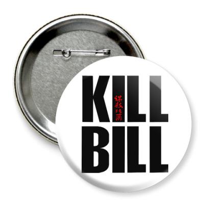 Значок 75мм Kill Bill
