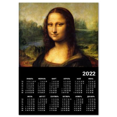 Календарь Мона Лиза Джоконда