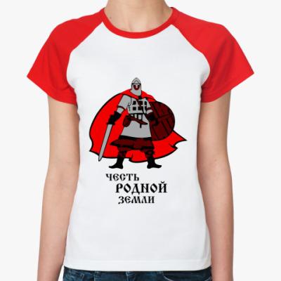 Женская футболка реглан Честь Родной Земли
