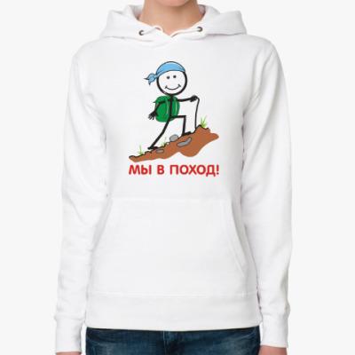 Женская толстовка худи Веселый арт. Юмор. Приколы.