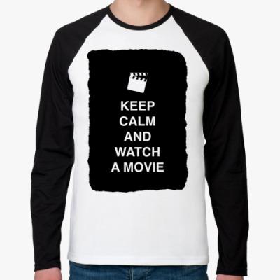 Футболка реглан с длинным рукавом Keep calm and watch a movie