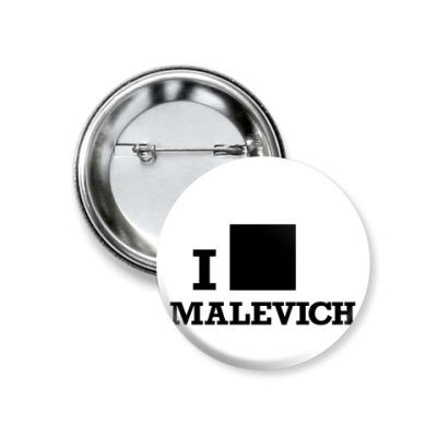 Значок 37мм  37 мм Malevich