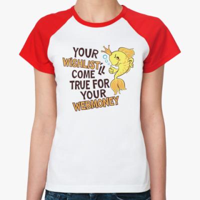 Женская футболка реглан Золотая рыбка