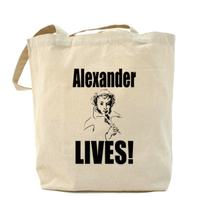 Сумка Alexander LIVES! Номер 1