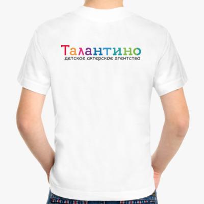 Детская футболка  для начинающих актрис