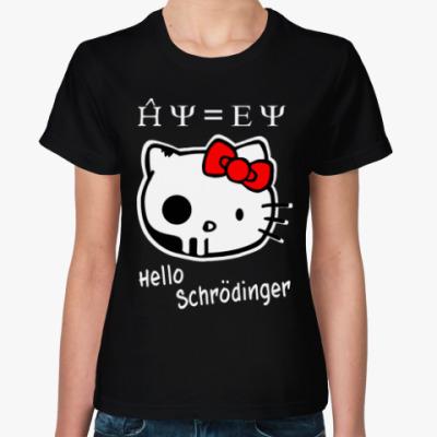Женская футболка Привет Шрёдингер