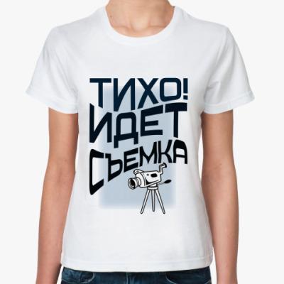Классическая футболка Для увлекающихся видео