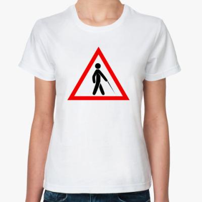 Классическая футболка Слепая