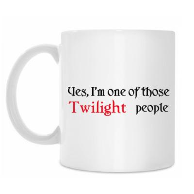 Кружка Twilight people