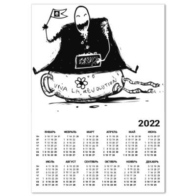 Календарь Mr. Freeman1
