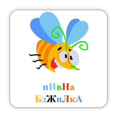 Костер (подставка под кружку) Пчелочка под Кружечку