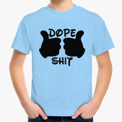 Детская футболка Dope Shit