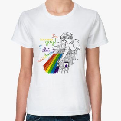 Классическая футболка Shit rainbows