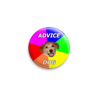 Значок 25мм Advice Dog