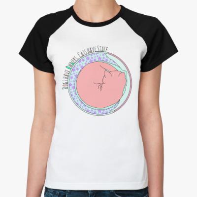 Женская футболка реглан вся правда о котэ