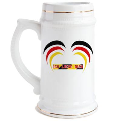 Пивная кружка Я люблю тебя по-немецки