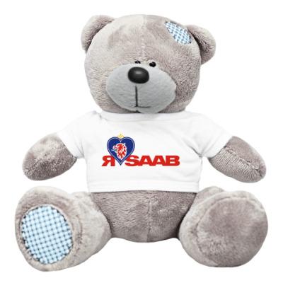 Плюшевый мишка Тедди Я люблю СААБ