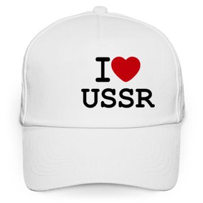 Кепка бейсболка I Love USSR