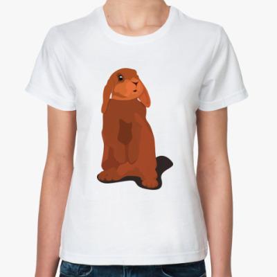 Классическая футболка Шоколадный заяц