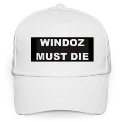 Кепка бейсболка  Windoz MustDie