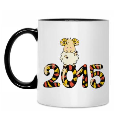 Кружка Год козы (овцы) 2015