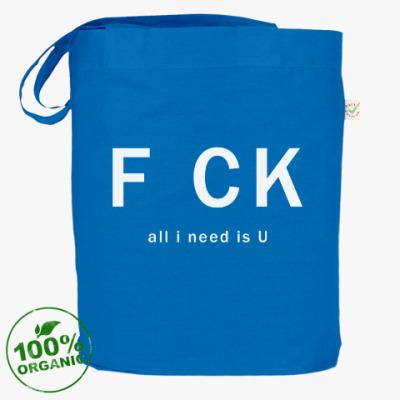 Сумка F*CK - all i need is U