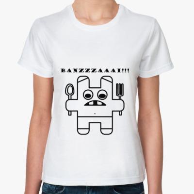 Классическая футболка  BANZAI