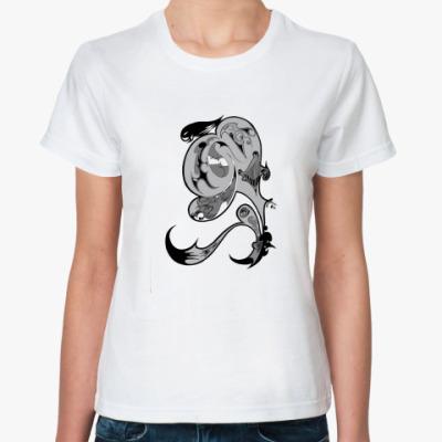 Классическая футболка  скромность
