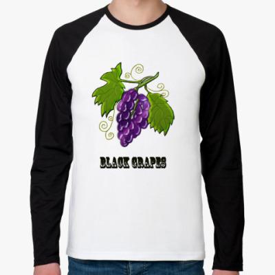 Футболка реглан с длинным рукавом   Black Grapes