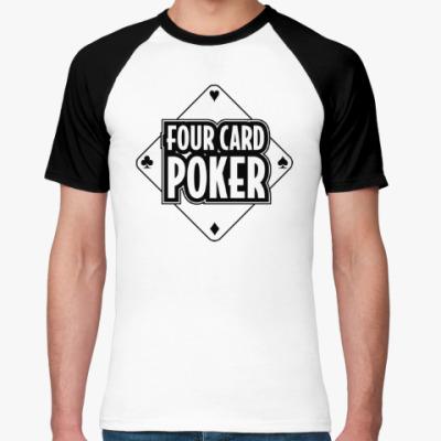 Футболка реглан Four Card Poker