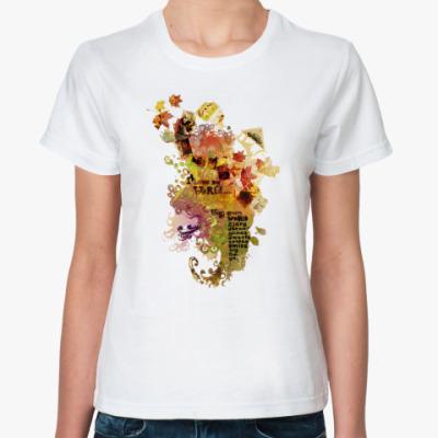 Классическая футболка i love my world