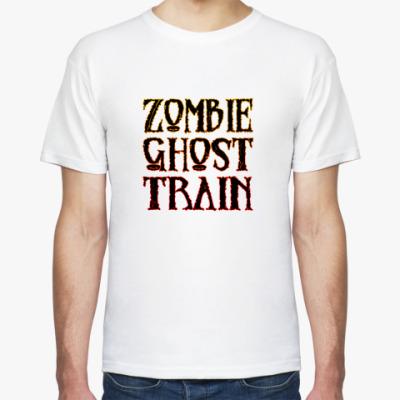 Футболка Zombie Ghost Train