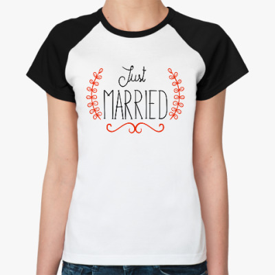 Женская футболка реглан Молодожёны