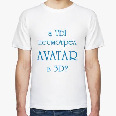 Футболка   Аватар