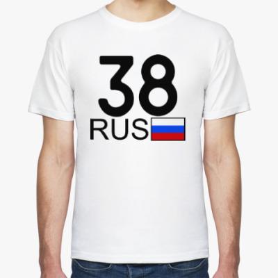 Футболка 38 RUS (A777AA)