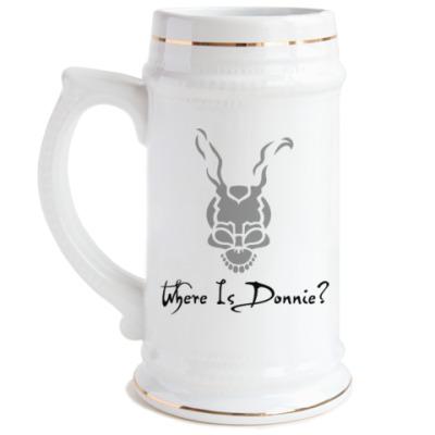 Пивная кружка Где Донни?