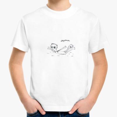 Детская футболка Обезьянка