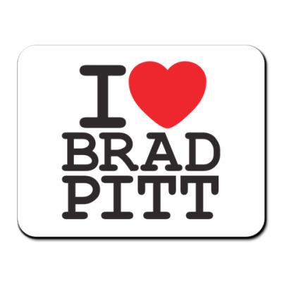 Коврик для мыши Я люблю Бреда Питта