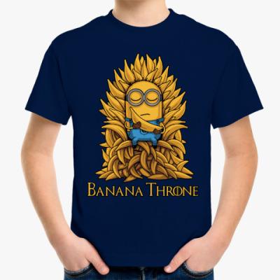 Детская футболка Banana Throne