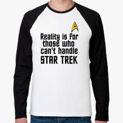 Футболка реглан с длинным рукавом Reality vs Star Trek