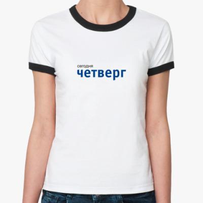 Женская футболка Ringer-T 7day Четверг