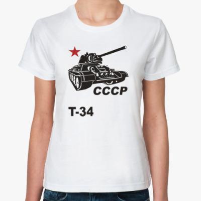 Классическая футболка Т-34-76