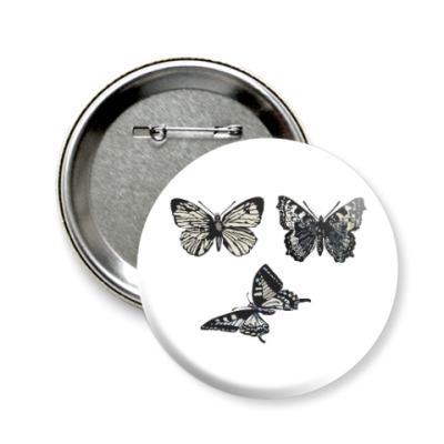 Значок 58мм Бабочки любителям романтики