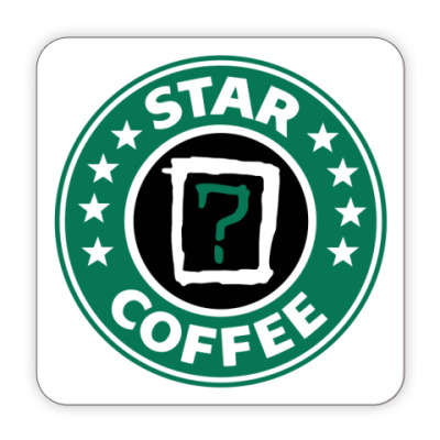 Костер (подставка под кружку) Coffee